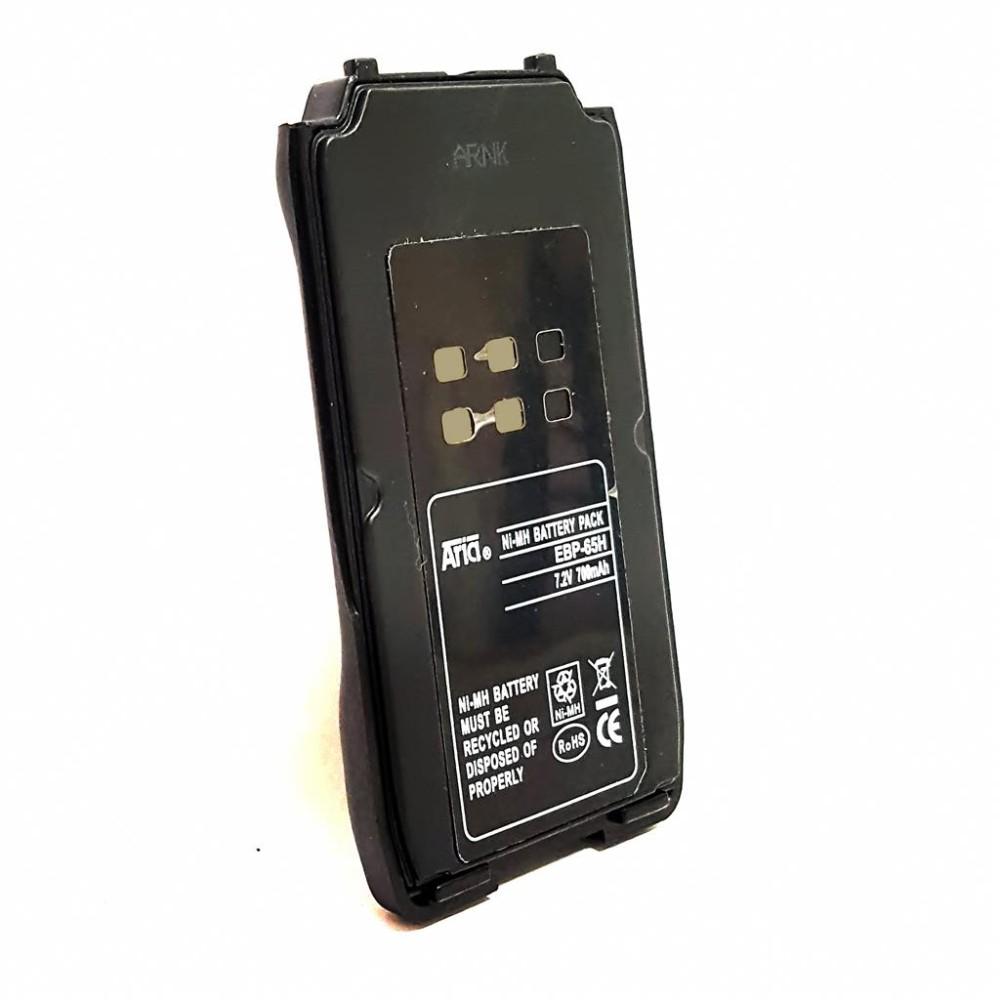 Batería para ALINCO DJ/S17, DJ/S47, DJ/V17, DJ/V27T, DJ/V47T 7.2 V., 700 mAh, Ni-Mh.