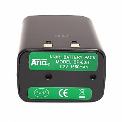 Batería para ICOM IC-2SAT, IC24AT, IC-WZA, IC2SRA, 7.2 V., 1650 mAh, Ni-Mh.