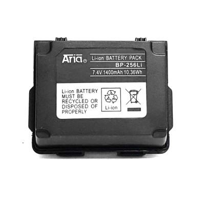 Batería para ICOM IC-92AD, IC-E92D, ID-92, 7.4 V., 1400 mAh, Li-Ion.