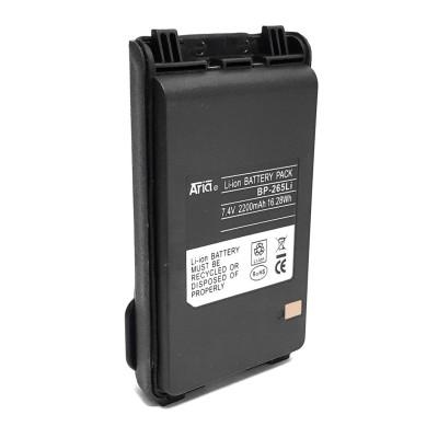 Batería para ICOM IC-V80 / T-70, 7.4 V., 2200 mAh, Li-Ion.