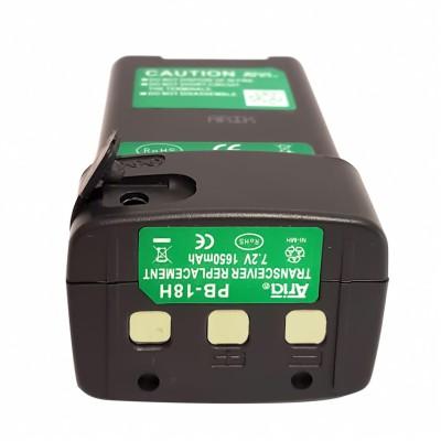 Batería para KENWOOD TH-27, TH-28, TK-208/308, 7.2 V., 1650 mAh, Ni-Mh.