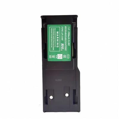 Batería para Motorola RADIUS P-110. 7.2 V., 1800 mAh, Ni-Mh.