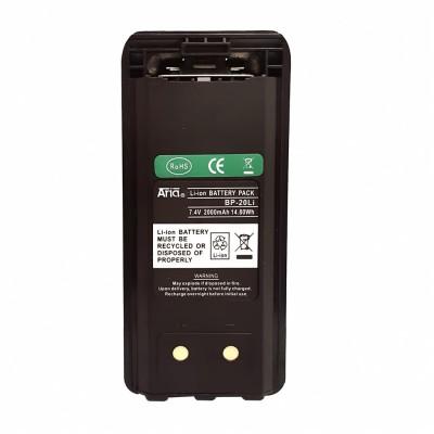 Batería para Rexon RL-328, 7.4V-2000 mAh, Li-Ion