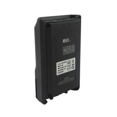 Batería para VERTEX VX-230 / VX-231, 7.4 V 2200 mAh, Li-Ion