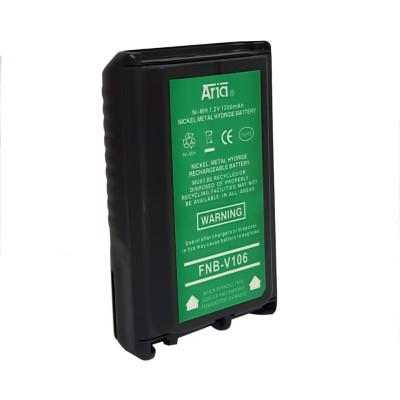 Batería para VERTEX VX-231, 7.2 V., 1200 mAh Ni-Mh.