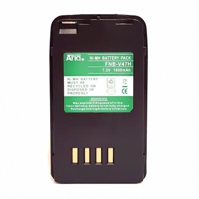 Batería para YAESU FT-10/50, VX-10, 7.2 V., 1800 mAh Ni-Mh.