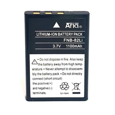 Batería para YAESU VX-2R, 3.7 V., 1100 mAh. Li-Ion.