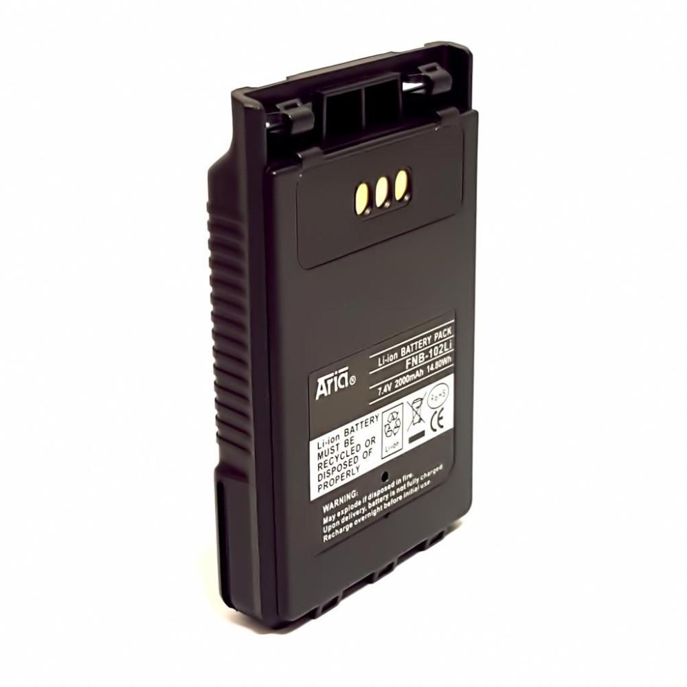 Batería para YAESU YAESU VX-8R - 7.4 V., y 2.000 mAh, Li-Ion.